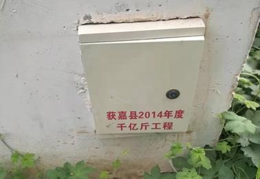 16年获嘉县千亿斤项目