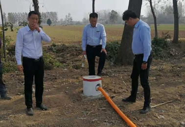 18年沈丘县水价改革项目