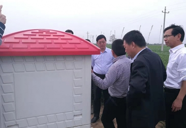 2017年开封通许农办长智镇项目