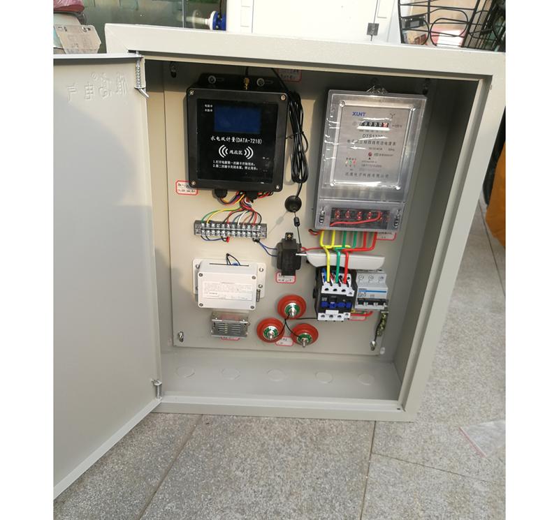 物联网灌溉控制器