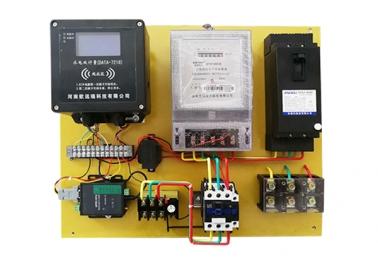 水电双计量控制器